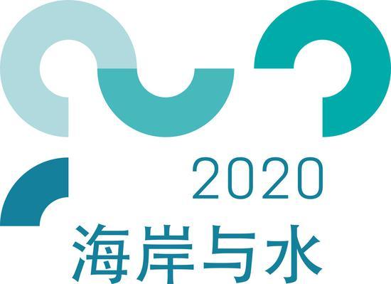 2020苏格兰海岸及水域主题年标示