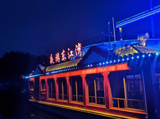 郴州市东江湾旅游度假区