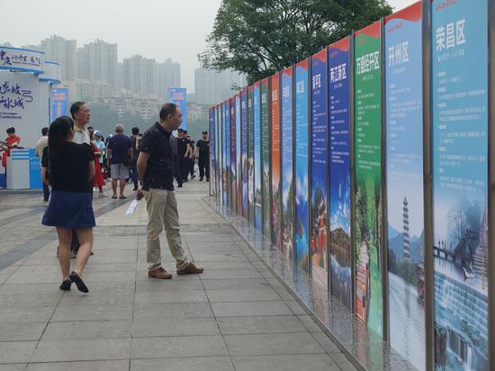 5月19日,2018中国旅游日重庆分会场活动在九龙坡区九龙滨江广场举行