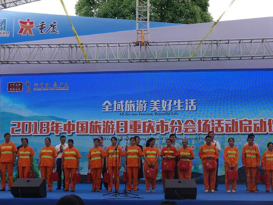 环卫工人代表获赠公益惠民旅游大礼包