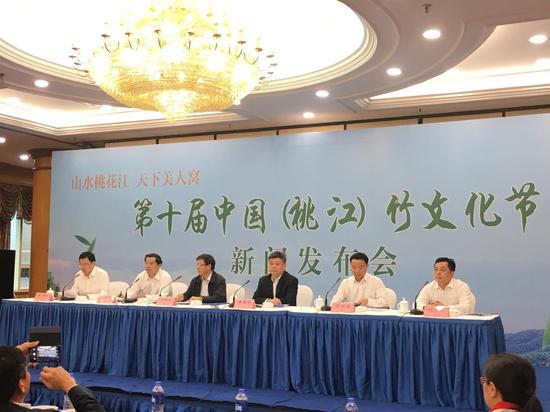 第十届中国竹文化节新闻发布会现场