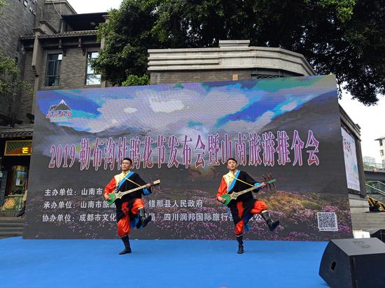 山南勒布沟特色歌舞表演