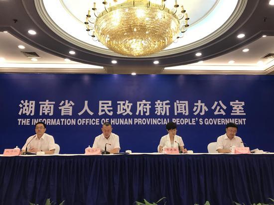 8月30日,湖南省政府新闻办在长沙召开新闻发布会