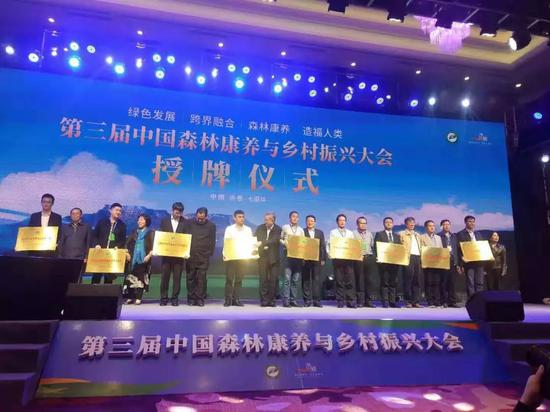 """石燕湖获长沙市唯一""""全国森林康养基地试点建设单位"""""""