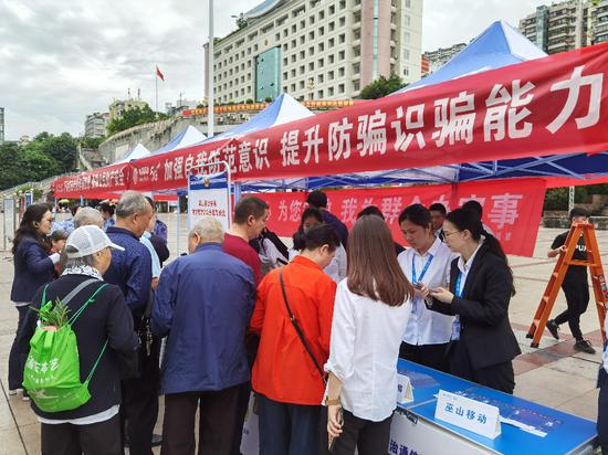 (在巫山,重庆移动联合公安机关开展防范电信网络诈骗宣传)