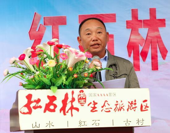 古丈县委常委、统战部向上部长致辞