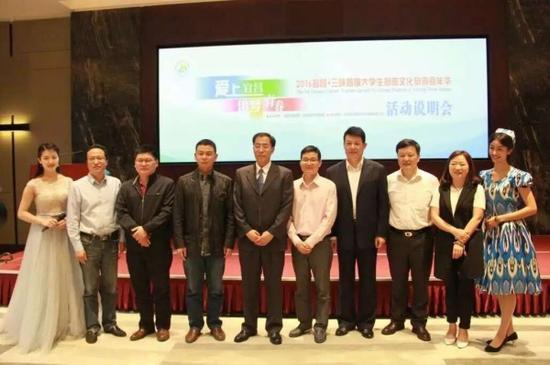 三峡首届大学生旅游嘉年华启幕 推4条创意旅游线路