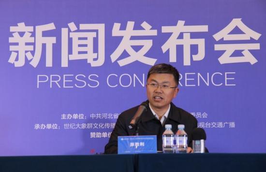 河北旅游局副局长张胜利讲话