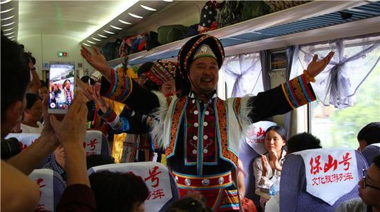 保山号文化旅游列车首发成都 云南1000公里