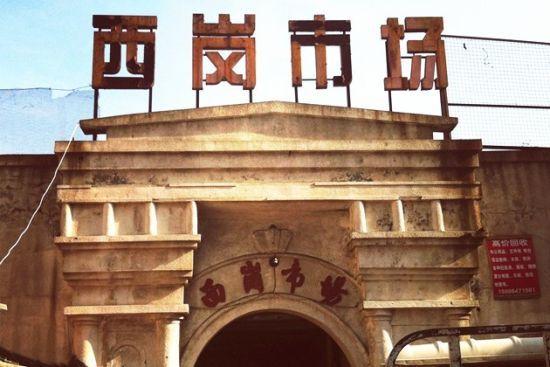 新浪旅游配图:大连西岗区老建筑 摄影:图片来自旅游攻略