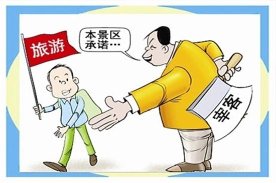 辽宁东戴河旅游区宰客:车胎被扎 服务员强行揽客砸车