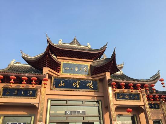 中国山水福地峨眉山