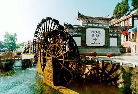丽江——追寻一米阳光的传说(图片来源于网络)