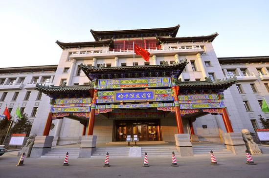 哈尔滨友谊宫(图片来源于网络)