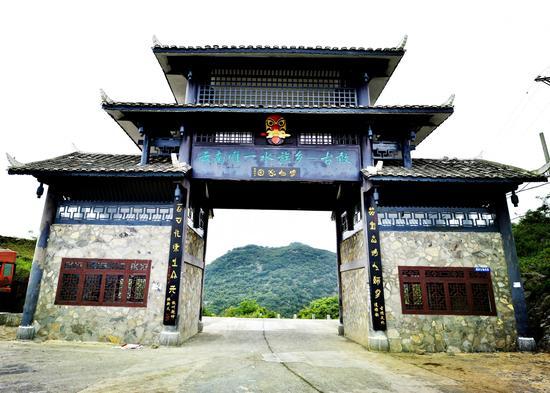 【你不知道的曲靖】云南唯一的水族乡——富源古敢