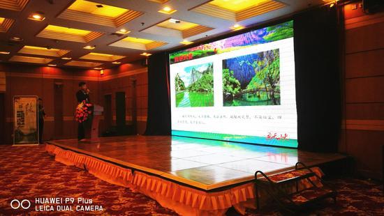 山西通天峡红叶旅游季在西安惠宾苑酒店召开新闻发布会