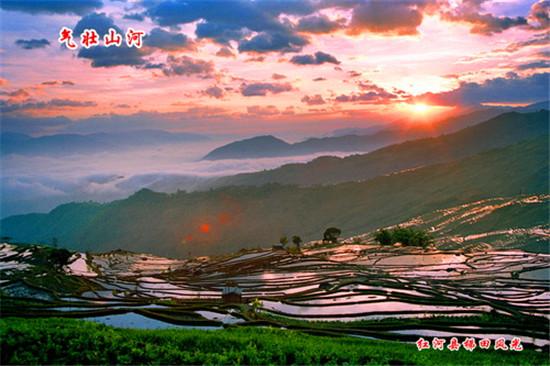 你只知云南红河州 可知红河州还有个好吃好玩的红河县