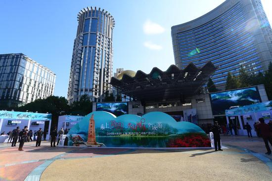 2016丽水旅游上海户外广场推广活动圆满举行