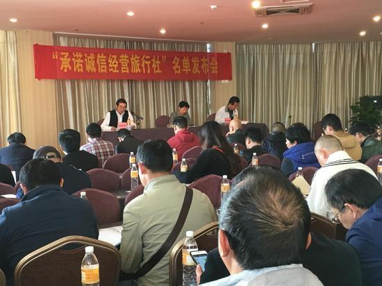 云南267家旅行社承诺诚信经营 提高云南旅游市