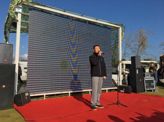 云南省旅游发展委员会产业处陈彤处长发言