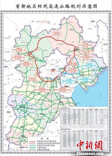 河间市道路规划图