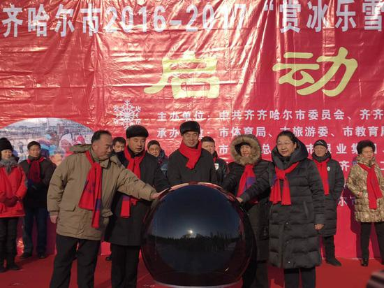 """齐齐哈尔市2016-2017""""百万人上冰雪,百万人游鹤""""冰球季系列活动启动"""