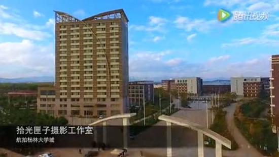 同济医科大学,武汉城市建设学院和科技部干部管理