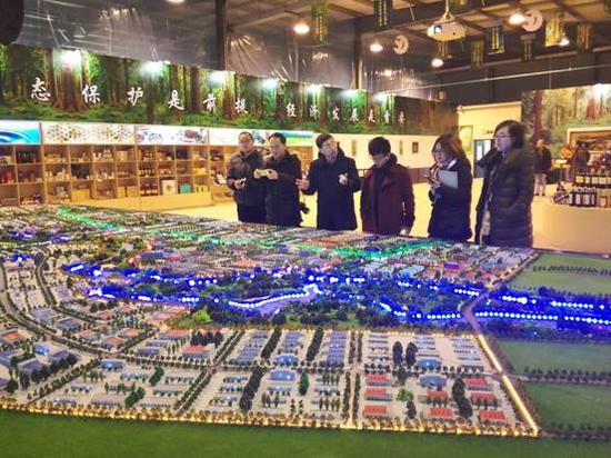 伊春生态工业示范基地(翠峦全区)展厅