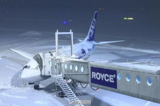 北海道大雪致500名港澳同胞被困机场