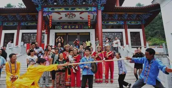 新月畲族民俗文化村