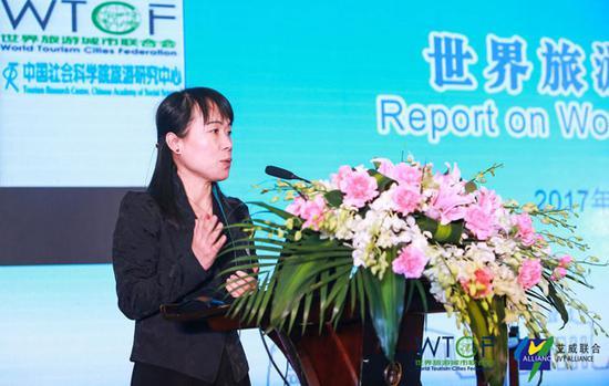 中国社会科学院旅游研究中心主任宋瑞发布《世界旅游经济发展趋势报告(2017)》