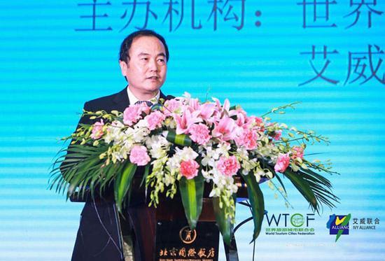 世界旅游城市联合会秘书长宋宇致辞。
