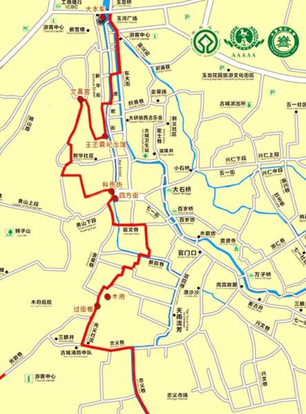 古城爱国主义之旅路线图