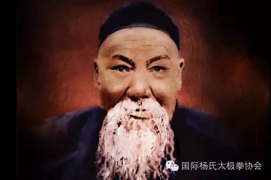 杨氏太极拳的起源与发展