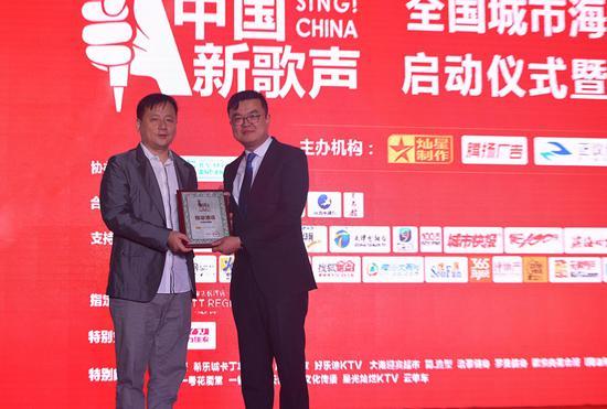 天津凯悦酒店中国新歌声全国海选天津赛区官