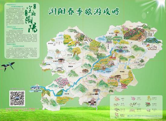 中国特色手绘地图