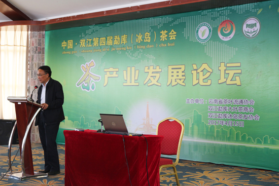 云南省茶叶流通协会副会长徐亚和