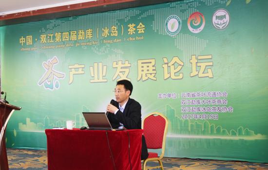 国家茶叶质量监督检验中心主任郑国建