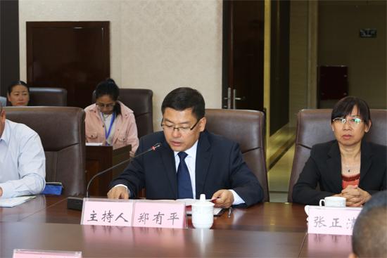 中国双江第四届勐库(冰岛)茶会招商引资签约项目投资总额约1.6亿元