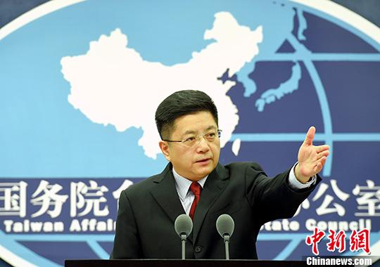资料图:国台办发言人马晓光新闻发布会上回答记者提问。 中新社记者 张勤 摄