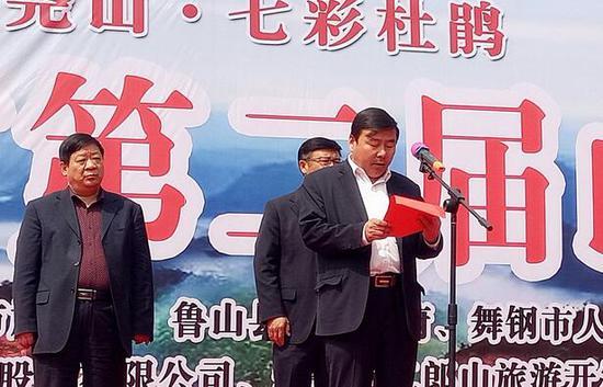 天瑞集团旅游发展股份有限公司副总经理徐大川讲话