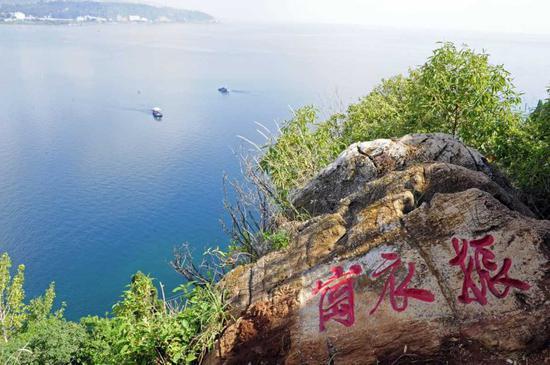 孤山岛(图片来源新浪博客:光追影子
