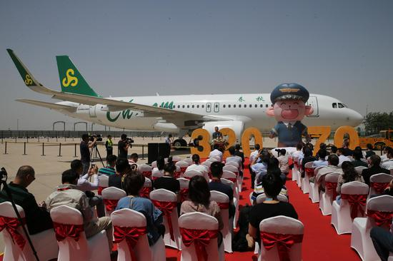 春秋航空接收空客天津总装第320架a320系列飞机