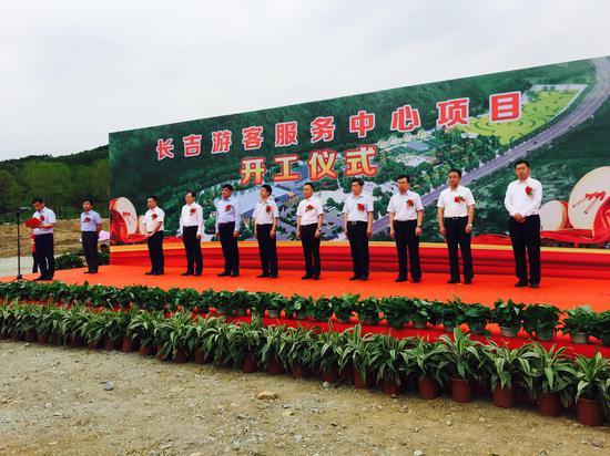 美食山野菜 魅力土们岭 中国吉林·九台第二届(