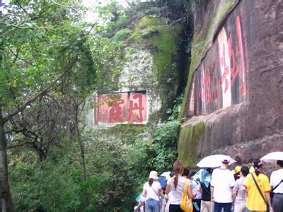 丹霞山旅游攻略 带你体验不一样的假期