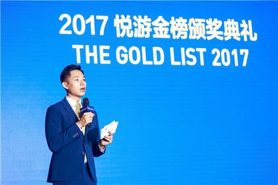 2017悦游金榜 1份最值得信赖的旅行榜单