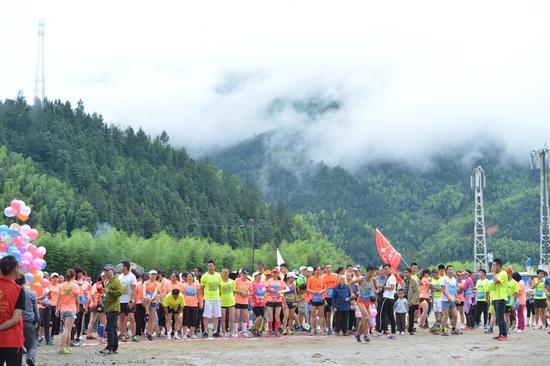 神农谷·森呼吸生态养生跑活动现场