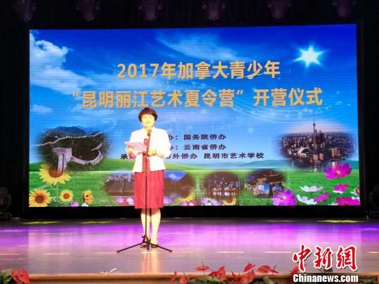 图为昆明市外侨办主任杨志华在开营仪式上致辞 钟欣 摄