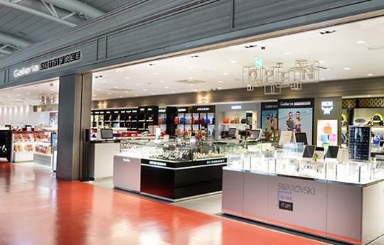 位于韩国济州机场的韩华格乐丽雅免税店