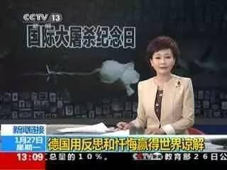 ▲图片来自央视新闻